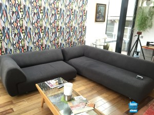 Upholstery cleaning - Easy and Cheap | Home Maid Clean
